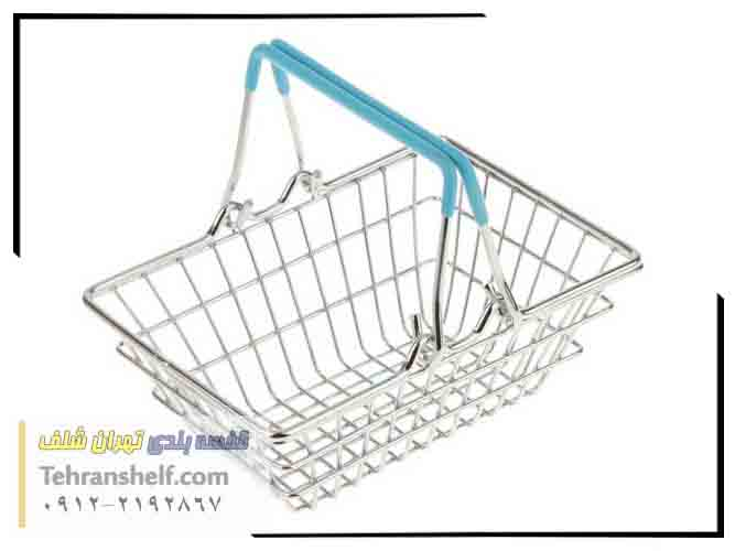 سبد خرید فروشگاهی فلزی