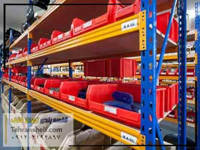 پالت پلاستیکی 170×290×400میلیمتری
